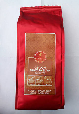 Чай листовой Julius Meinl (черный) Цейлон 250 грамм