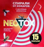Спирали от комаров 15шт Neotox
