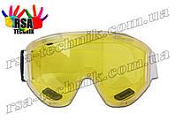Очки защитные закрытого типа (желтые)