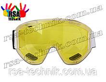 Окуляри захисні закритого типу (жовті)