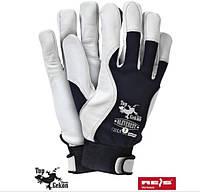 Защитные перчатки EVEREST