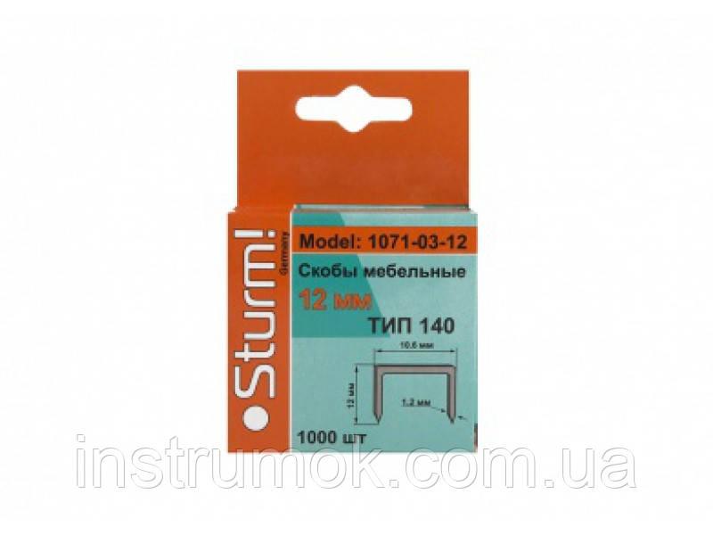 Скобы для степлера 12 мм, тип 140 Sturm 1071-03-12