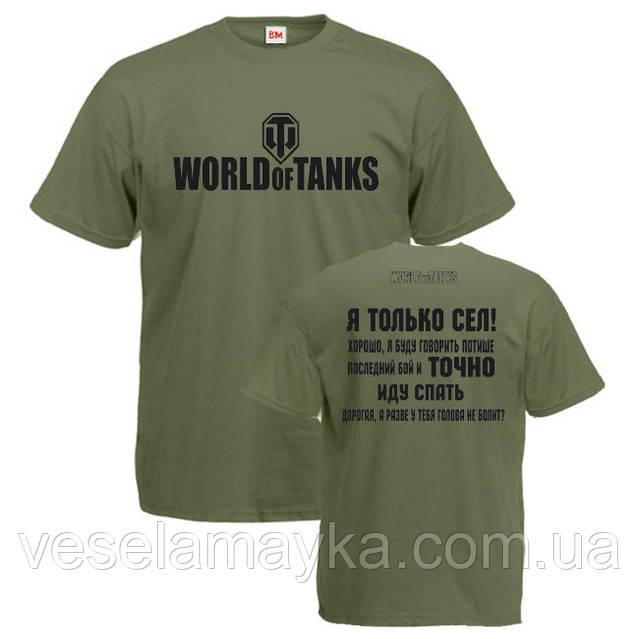 "Футболка ""World of tanks 4(Мир танков)"""
