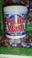 Отбеливатель Power Wash Odplamiacz, 600 гр