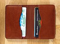 Чохол-кардхолдер для карток з натуральної шкіри світлокоричневий