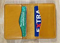 Чехол для карточек - кардхолдер, кожаный, желтый..