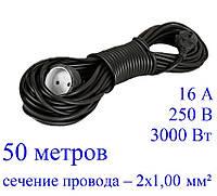 Удлинитель строительный «папа-мама» 50м (2х1,00мм сечение провода) 16А 250В 3000Вт