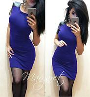 Платье Texas опт 145, розн 189 Синий-электрик