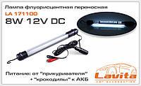 "Переноска НЕОН в прикуриватель+крокод ""Lavita"" (LA171100)8W 3,5м"
