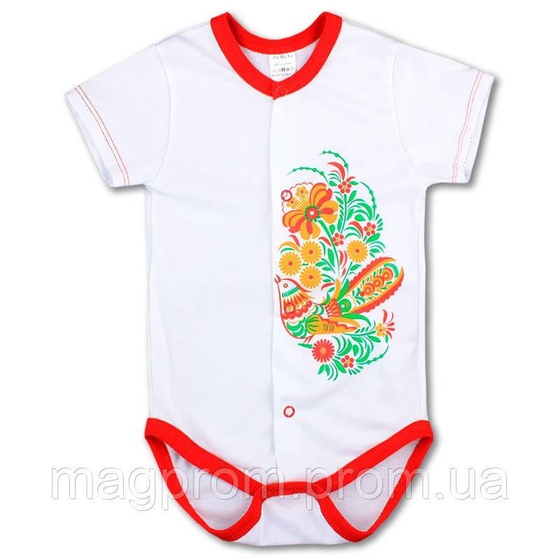 Боди короткий рукав на кнопках для новорожденного 1e5ce370fdc9f