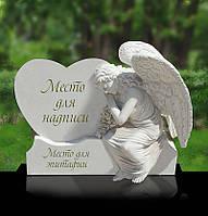 Памятник со скульптурой С - 02