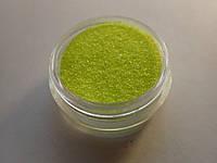 """Сахарный песок для дизайна ногтей 0.2 мм """"жёлтый"""""""