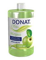 Донат Жидкое мыло косметическое 1 л (яблоко)