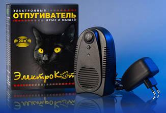 Электрокот-Классик отпугиватель грызунов, крыс и мышей ультразвуковой, фото 3