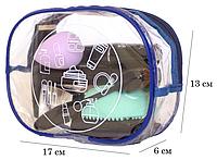 Прозрачная косметика для путешествий/бассейна/сауны. Цвет: синий.