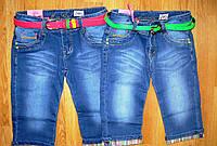 Подростковые  джинсовые  бермуды для девочек 134-164р. В остатке 146,152р.