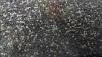 Семена Чиа, 100 грамм