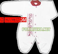 Человечек для новорожденного р. 56 с укараинским орнаментом ткань ФУТЕР(начес) 100% хлопок ТМ Алекс 3110 КРСНЙ