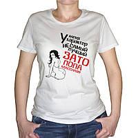 """Женская футболка """"У меня характер не самый лучший, зато попа классная"""""""