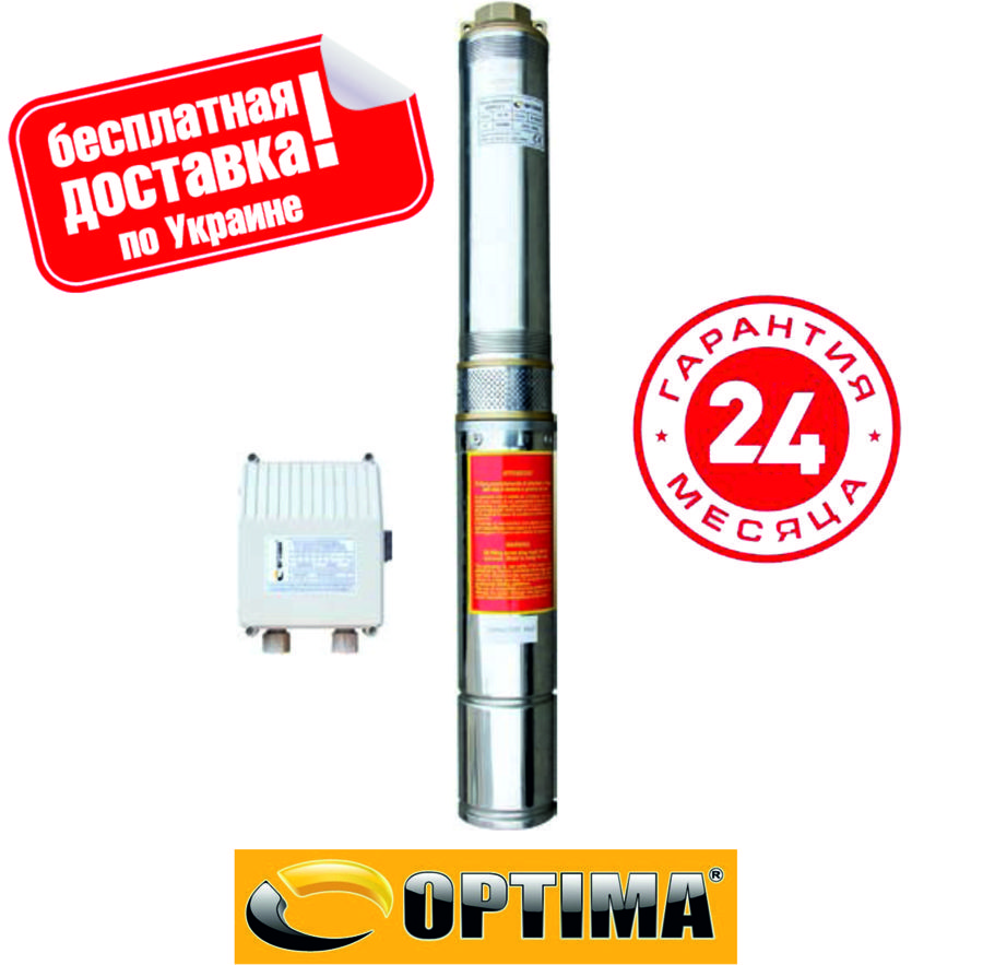 Насос скважинный OPTIMA 4SDm3/11 0.75 кВт 80м+пульт+кабель 50м. с повышенной уст-тью к песку