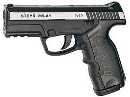 Пневматический пистолет ASG Steyr M9-A1 вставка никель