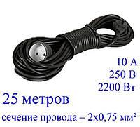 Удлинитель строительный «папа-мама» 25м (2х0,75мм сечение провода) 10А 250В 2200Вт