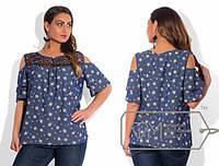 Стильная блузка в больших размерах м-20217