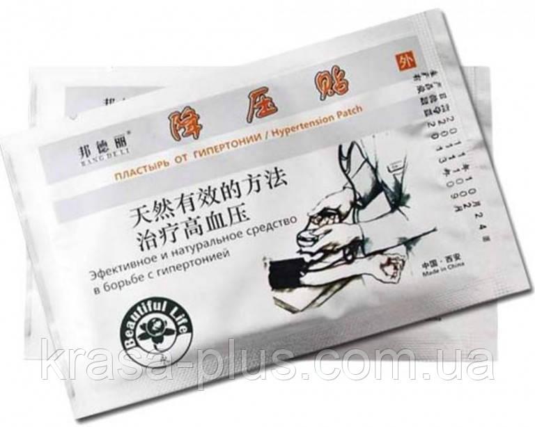 Пластырь от гипертонии Hypertension Patch (Bang De Li) - 5 шт.