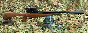 Пневматическая винтовка Brocock Specialist