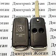 Корпус выкидного ключа Acura (Акура) МDX, RDX, TL, TSX, ZDX - 2 кнопки, лезо HON66