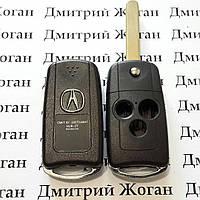 Корпус выкидного ключа Acura (Акура) МDX, RDX, TL, TSX, ZDX - 3 кнопки