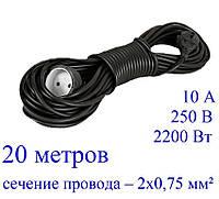 Удлинитель строительный «папа-мама» 20м (2х0,75мм сечение провода) 10А 250В 2200Вт