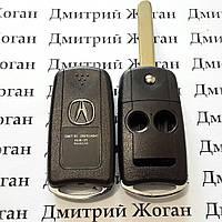 Корпус выкидного ключа Acura (Акура) МDX, RDX, TL, TSX, ZDX - 2 + 1 кнопка
