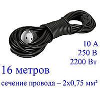 Удлинитель строительный «папа-мама» 16м (2х0,75мм сечение провода) 10А 250В 2200Вт