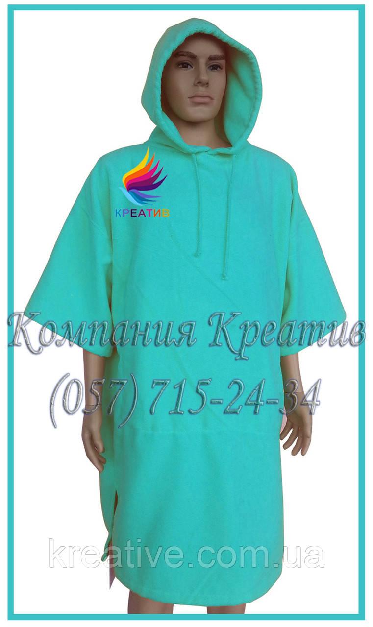 Полотенце пончо для взрослых (под заказ от 50 шт.)