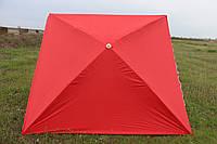 Зонт 3х3 с серебряным напылением