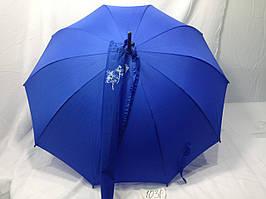 Волшебный зонт трость 10 пластиковых спиц, женский