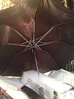 Мужской зонт Star Rain полуавтомат, 2 сложения, 8 спиц