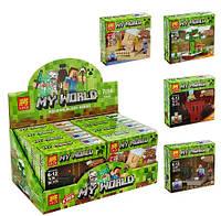 """Конструктор LELE """"Minecraft"""" 4 вида 79159-A-B-C-D (цена за 1 коробку)"""