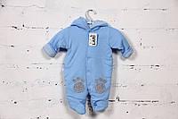 """Комбинезончик для новорожденного мальчика  """"Мишутка"""" на хлопковом подкладе (синий) 56р, 62р"""
