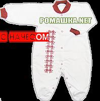 Человечек для новорожденного р. 68 с укараинским орнаментом ткань ФУТЕР(начес) 100% хлопок ТМ Алекс 3110 КРСНЙ