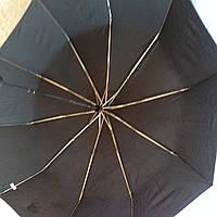 Мужской зонт Серебряный Дождь полуавтомат, 10 спиц
