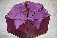 """Женский механический зонт Star Rain """"Хамелеон"""" Цвета в ассортименте"""