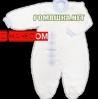 Человечек для новорожденного р. 68 с укараинским орнаментом ткань ФУТЕР (начес) 100% хлопок ТМ Алекс 3110 ГЛБ