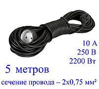 Удлинитель строительный «папа-мама» 4,5м (2х0,75мм сечение провода) 10А 250В 2200Вт