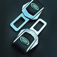 Комплект элитных зашлушек в замок ремня безопасности Land Rover (Ленд Ровер)