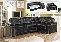 Лексус диван
