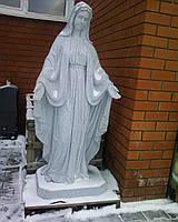 Скульптура С - 12