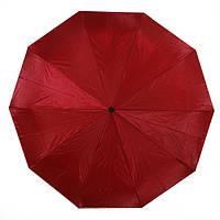 """Женский зонт Хамелеон""""автомат, 10 спиц, разные цвета"""