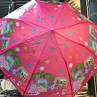 Детский зонт Спанч Боб 4 полуавтомат, 2 сложения, 8 спиц